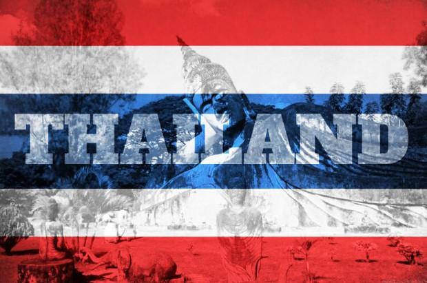 Drapeau thailande 1