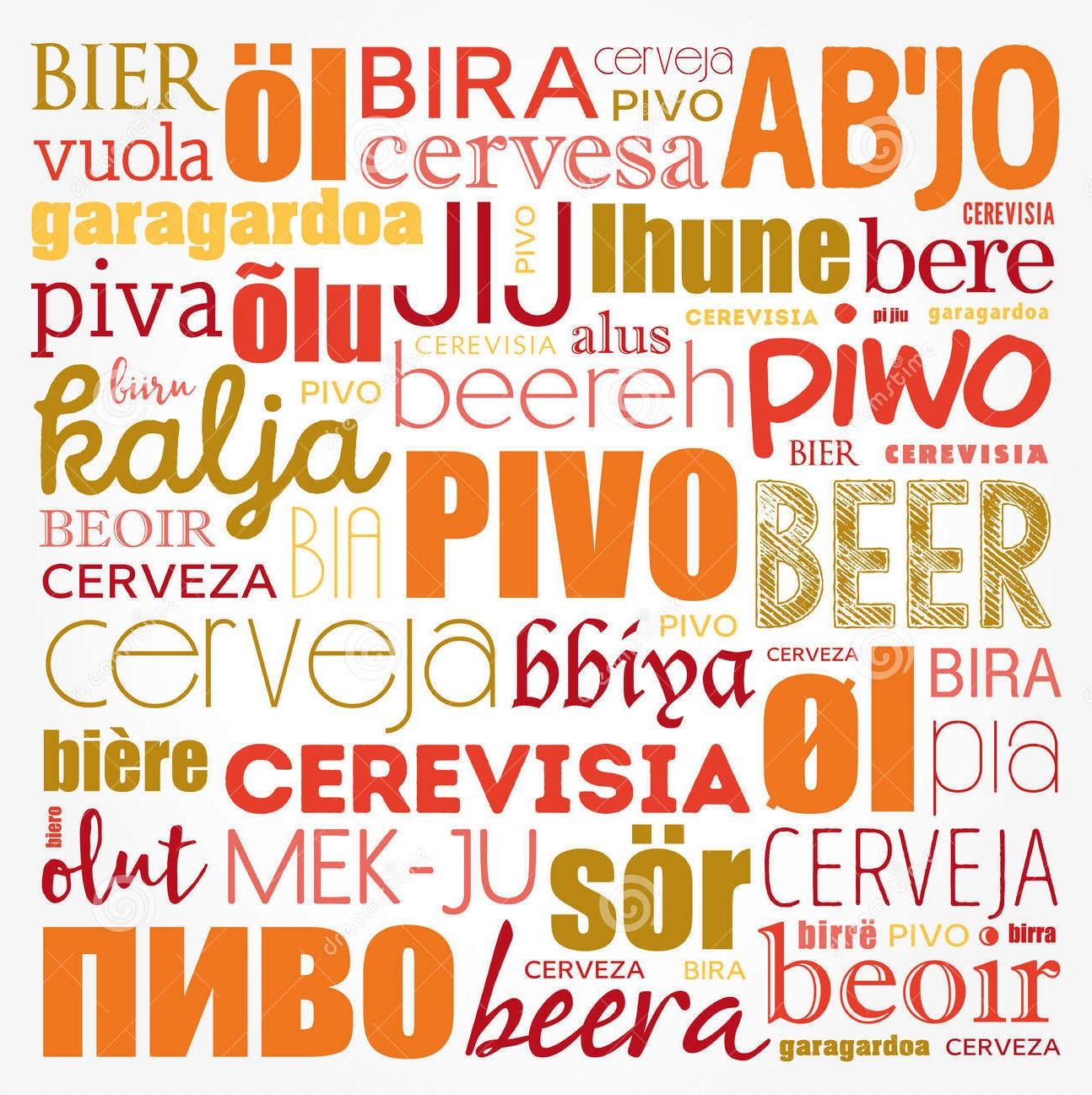 Z biere language