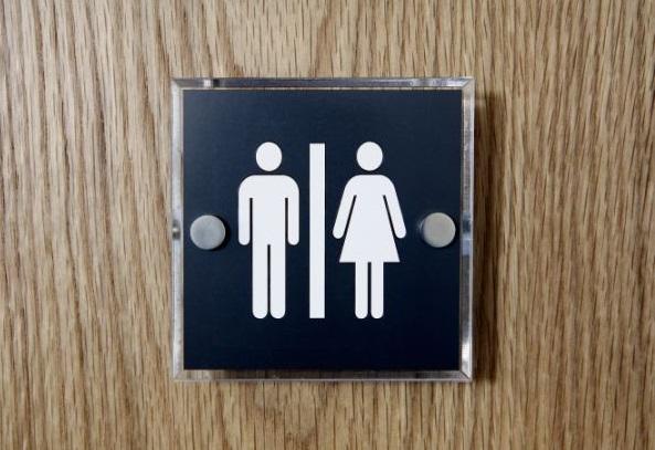 Z toilette mcdo